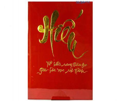 Tranh sơn mài thư pháp chữ Hiếu MNV-SMA231