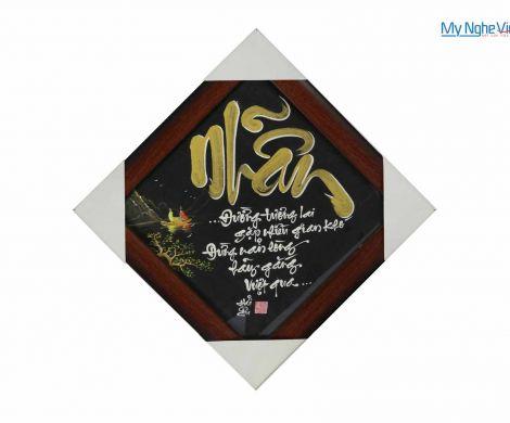 Tranh chữ Nhẫn MNV-TP026