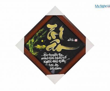 Tranh chữ Tri Ân MNV-TP042