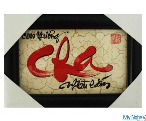 Tranh chữ Cha MNV-TP101