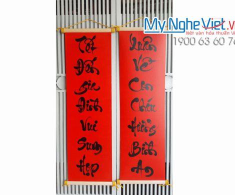 Liễn Vải Câu Đối MNV-TP123-30100-2