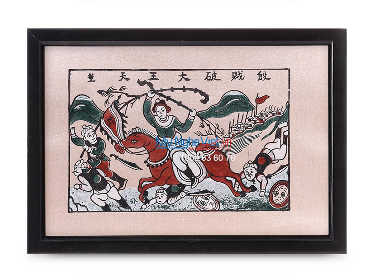 Tranh Đông hồ Phù Đổng Thiên Vương MNV_TDH 05