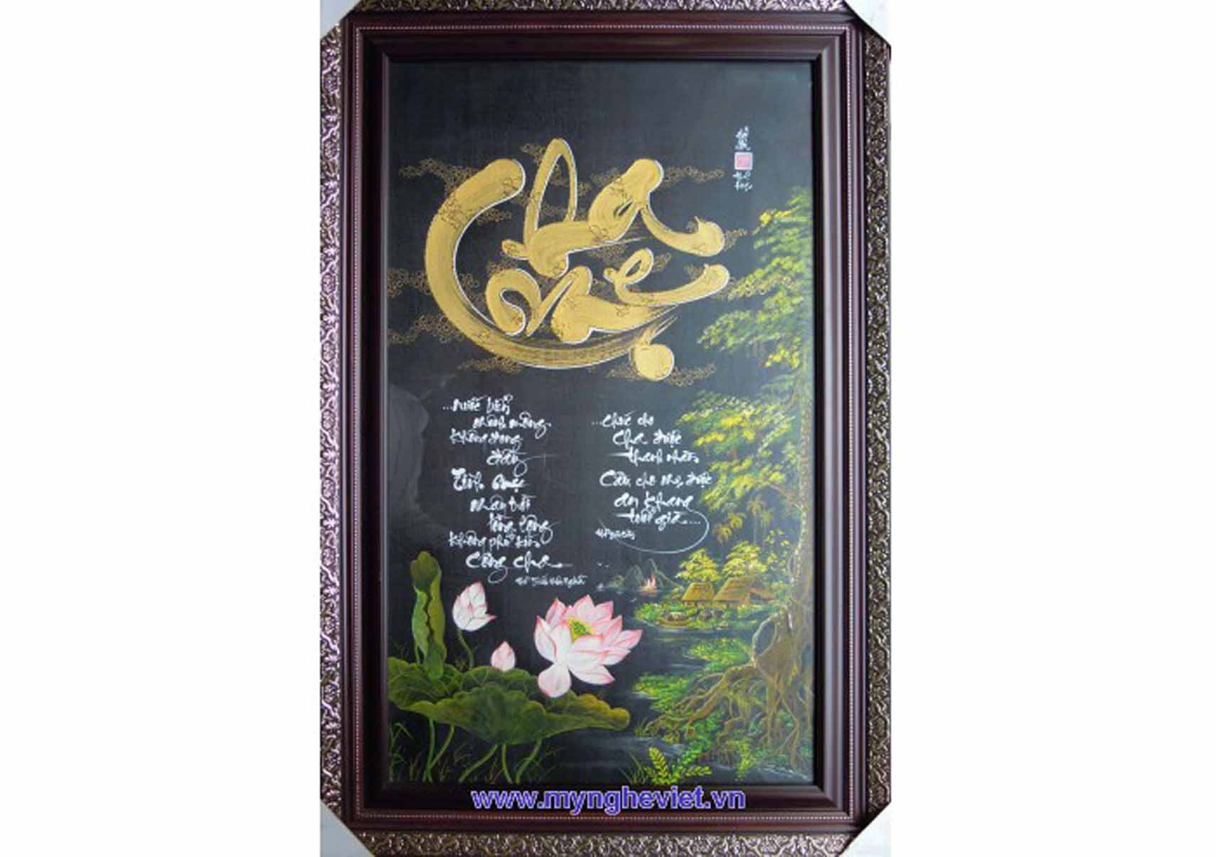 Tranh chữ Cha MNV-TP066