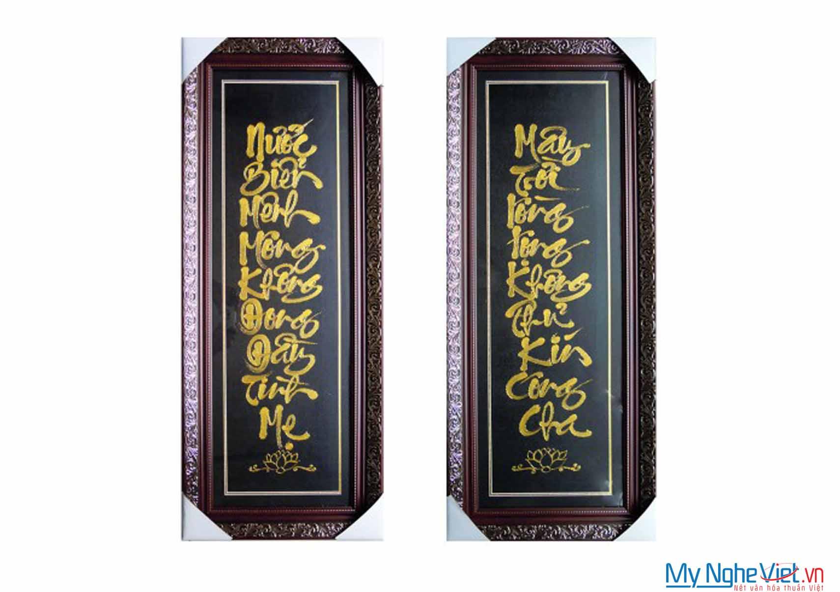 Tranh Liễn Cha - Mẹ MNV-TP076
