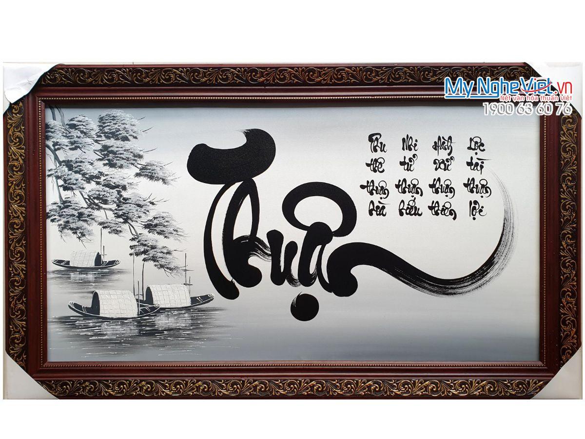 Tranh thư pháp chữ Thuận MNV-TP5695-1