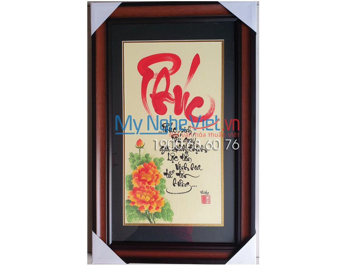 Tranh chữ Phúc MNV-TP120-1