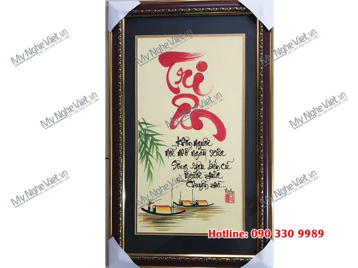 Tranh Chữ Tri Ân MNV-TTP3050-2