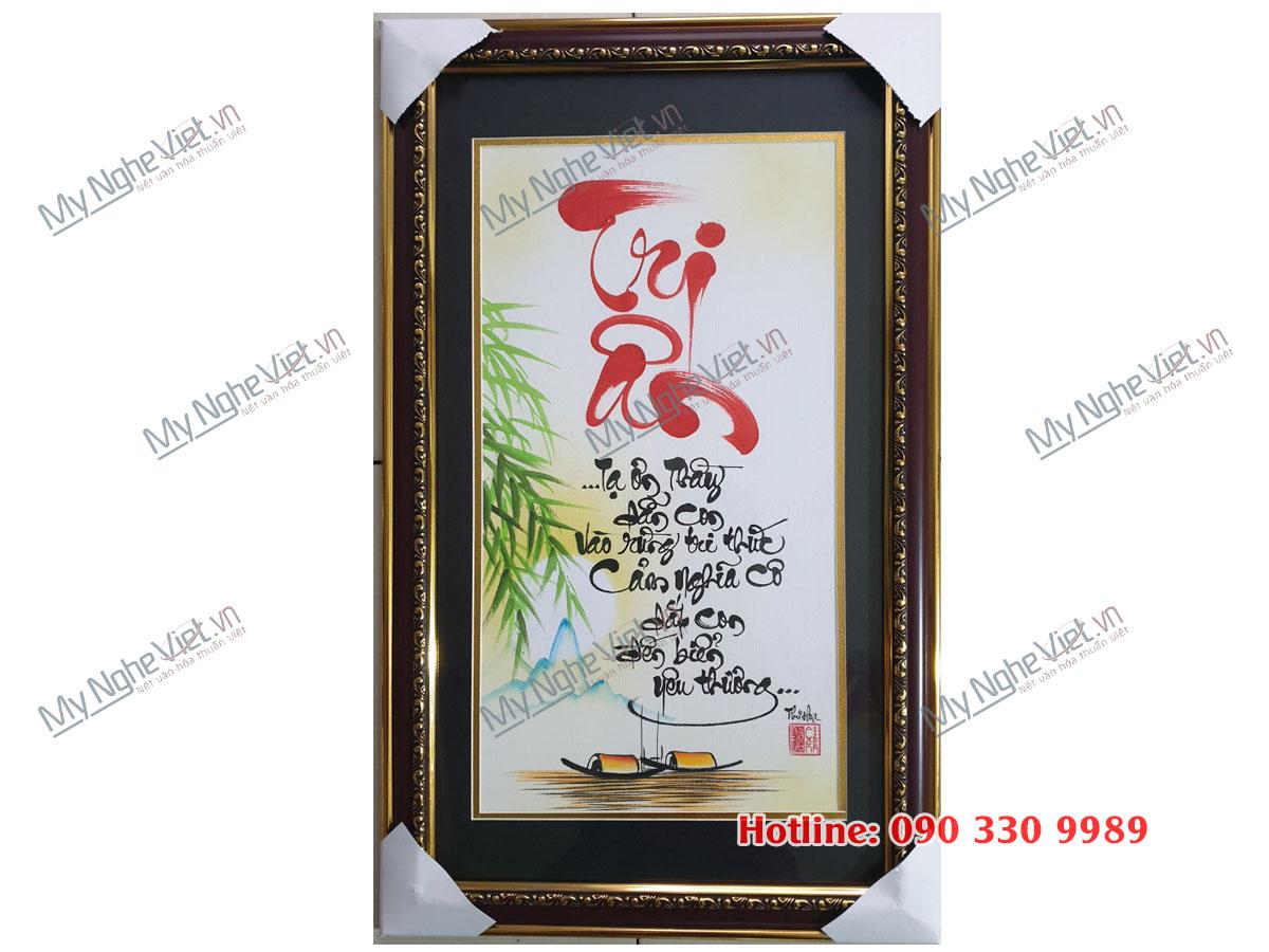 Tranh Thư Pháp Chữ Tri Ân MNV-TTP3050