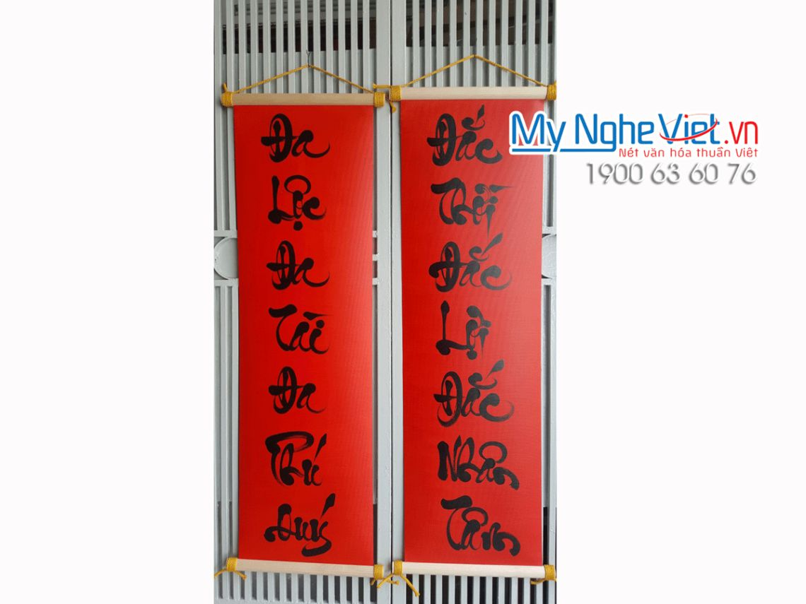Liễng Vải Câu Đối MNV-TP123-30100-1
