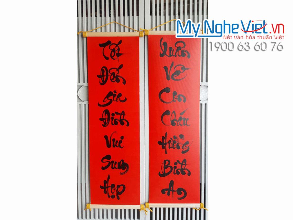 Liễng Vải Câu Đối MNV-TP123-30100-2