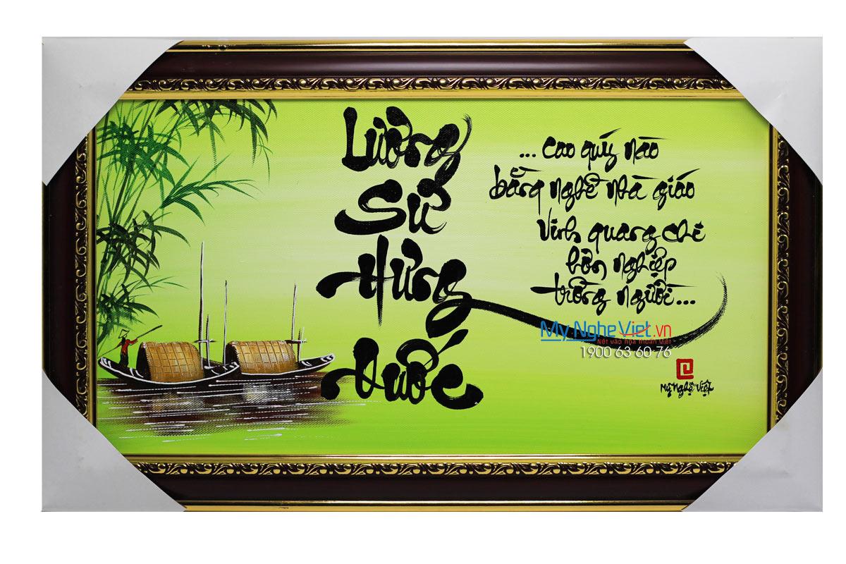 Tranh Chữ Lương Sư Hưng Quốc MNV-TTP030-1