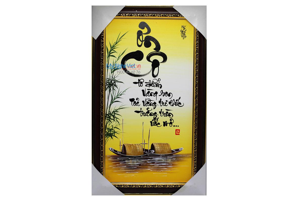 Tranh Thư Pháp Chữ Ơn Cô MNV-TTP064