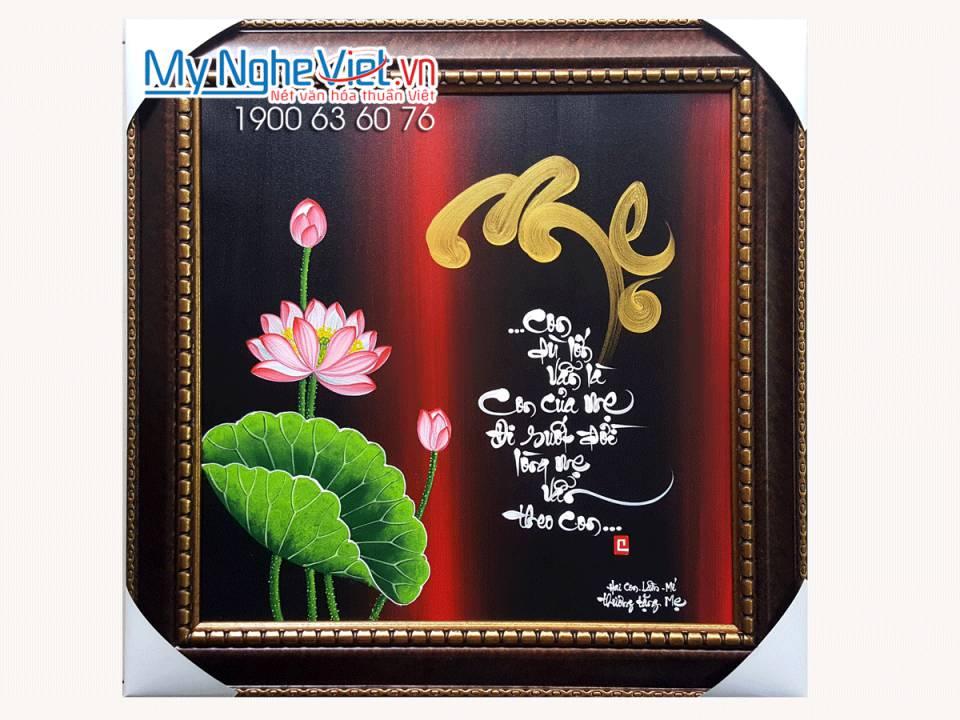 Tranh thư pháp về Mẹ MNV-TTP2/50x50 ( nhiều mẫu )